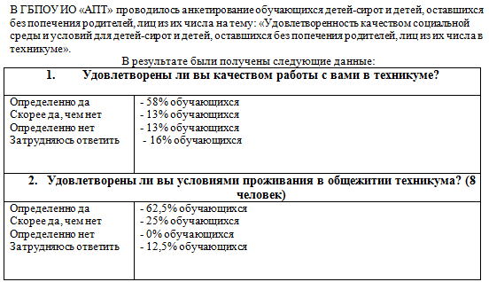%d0%b0%d0%bd%d0%ba%d0%b5%d1%82%d0%b0