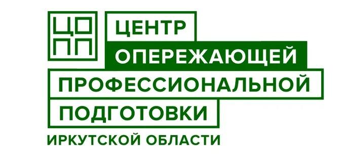 РИКПНПО